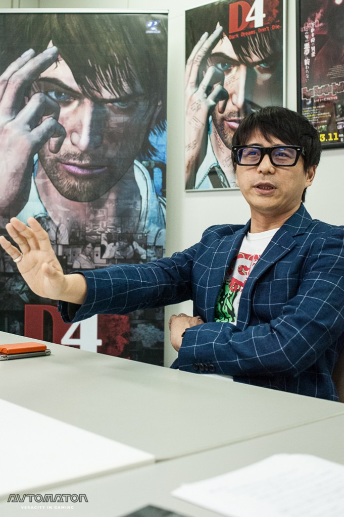 ask-swery-about-pc-d4-release-01-008