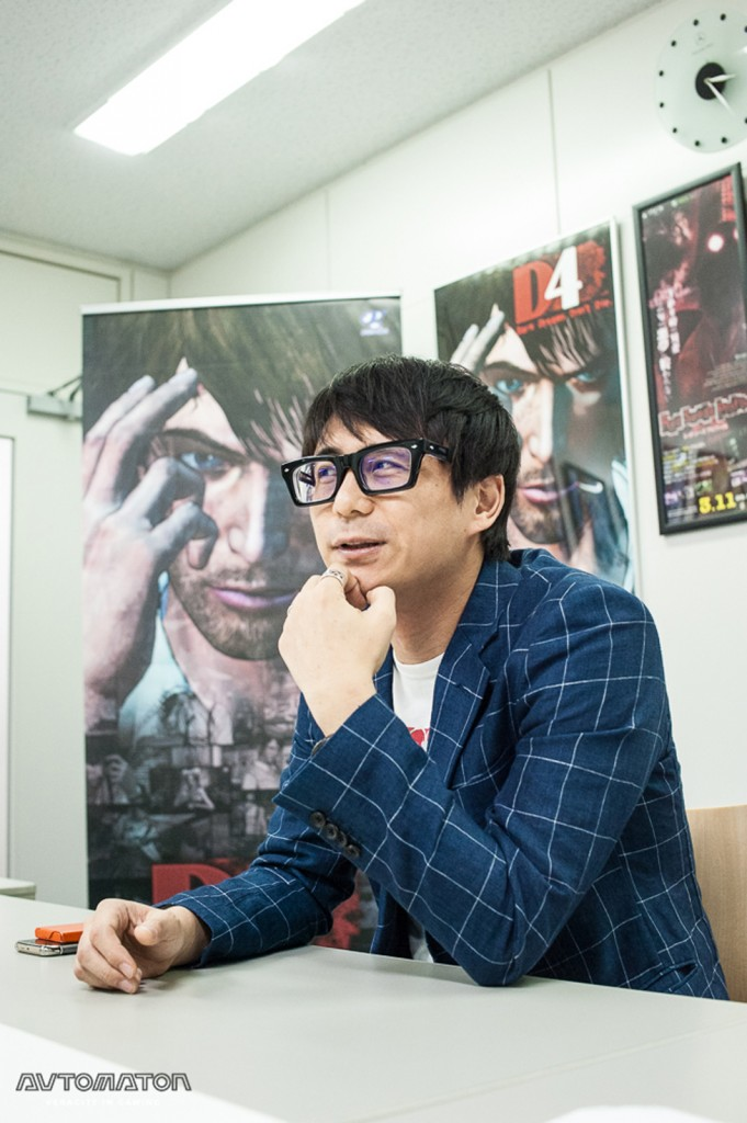 ask-swery-about-pc-d4-release-01-013