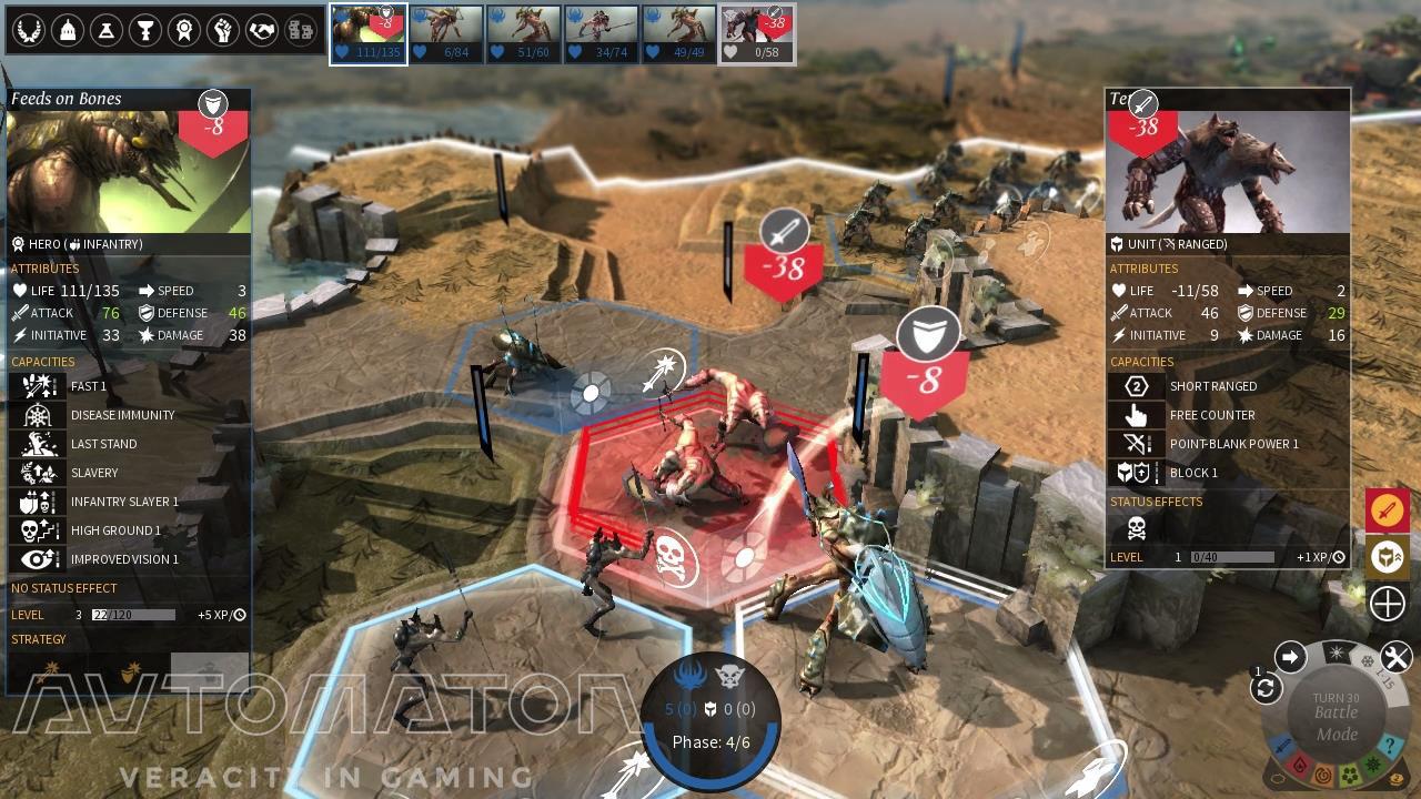 ユニットコストは高く、天運にゆだねるには惜しい。本作はユニットデザインという人の利にくわえ、 戦闘を仕掛ける方向で戦闘フィールドを操作し「地の利」をいかせる。天地人かねそなわったタクティカルコンバットといえよう。