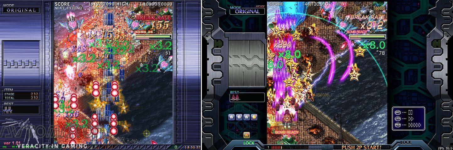 同人板(左)とSteam版(右)の比較。グラフィックスはかなり綺麗になった。