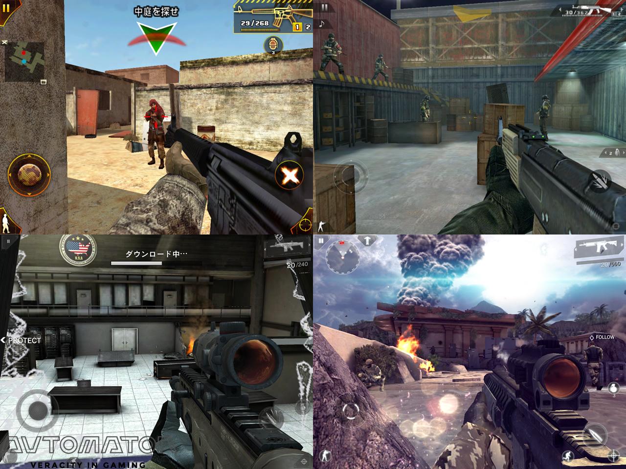 左上『Modern Combat: Sandstorm』 右上『Modern Combat 2: Black Pegasus』 左下『Modern Combat 3: Fallen Nation』 右下『Modern Combat 4: Zero Hour』