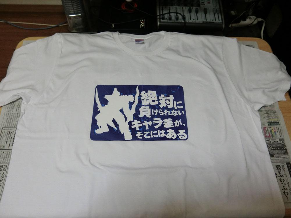 上位入賞者への賞品、オリジナルプリントTシャツ(自作)。