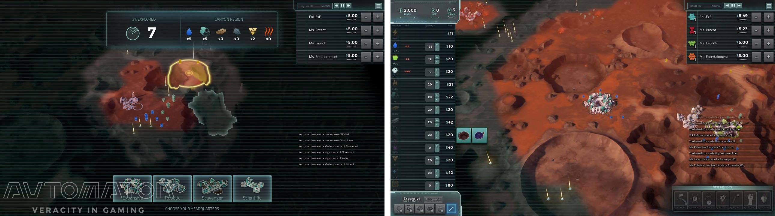 ゲーム開始時の視界制限について。埋蔵物資の調査時(画像左)はあるが、本社を建てた後(本社右)はすぐに視界が晴れる。先に本社を建てれば質の良い採掘土地を確保できるが、くわしく調査すれば総合的な好立地を探し当てることもできるため、操作リソースの優劣は少ない。