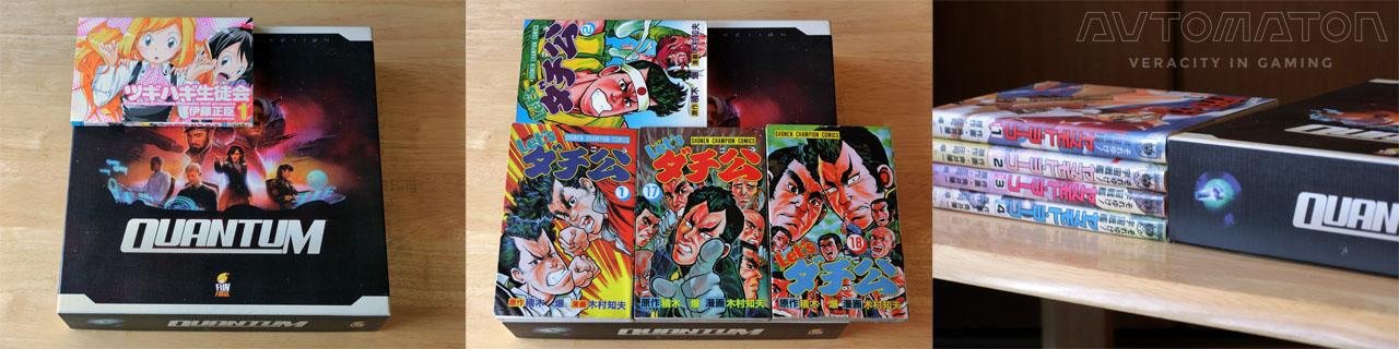 外寸。奥行き、幅ともに305mm。新書サイズの漫画単行本4冊より少々大きい。 高さ76mm。厚めの漫画単行本4冊分。