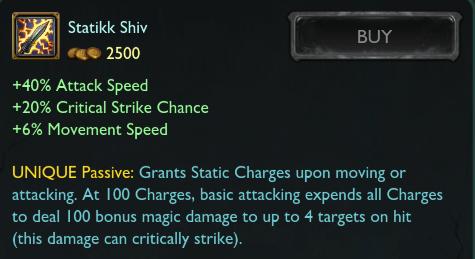 Marksman向け: 通常攻撃に電撃ダメージが追加される「Statikk Shiv」