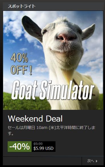 """ゲームの売上は""""露出""""におおきく左右される"""