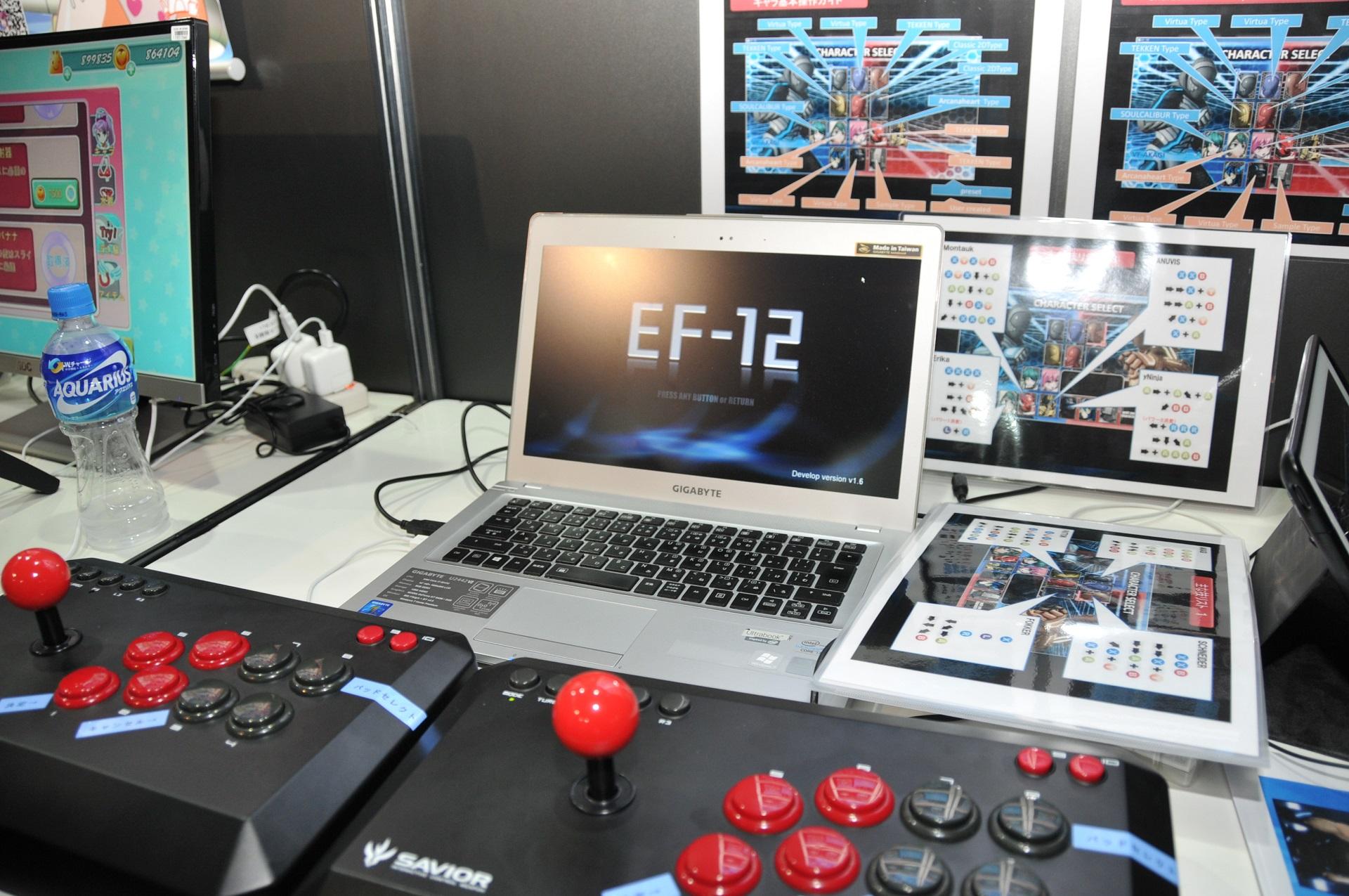 クアッドアローより『EF-12』