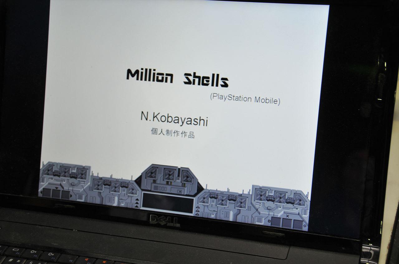 N.Kobayashi氏より『Million Shells』
