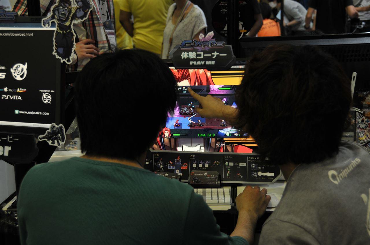 Onipunks Studio より『C-Wars』