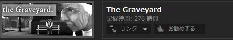 the-graveyard