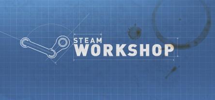 UGCを簡単にやり取りできる「Steam Workshop」
