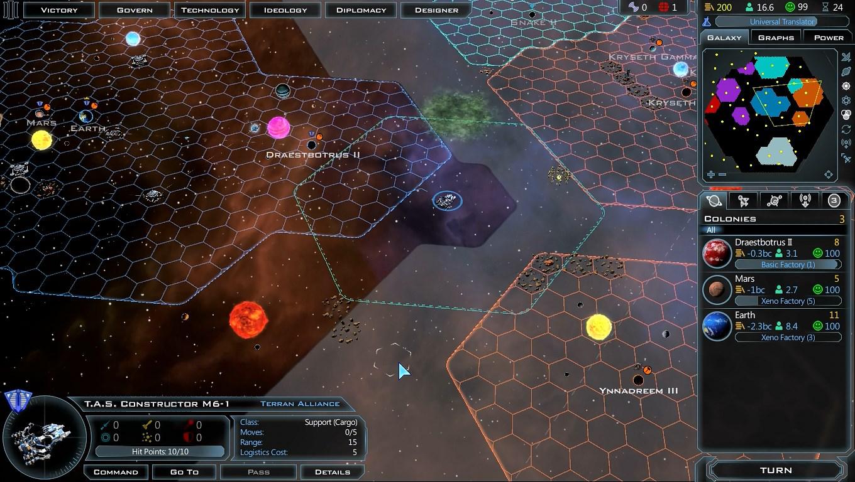 建設艦(画面中央)の周囲にある点線が、宇宙基地の有効範囲。 作成すれば資源を2つ採掘できるが、オレンジの国と国境が触れ、国家関係が悪化する。
