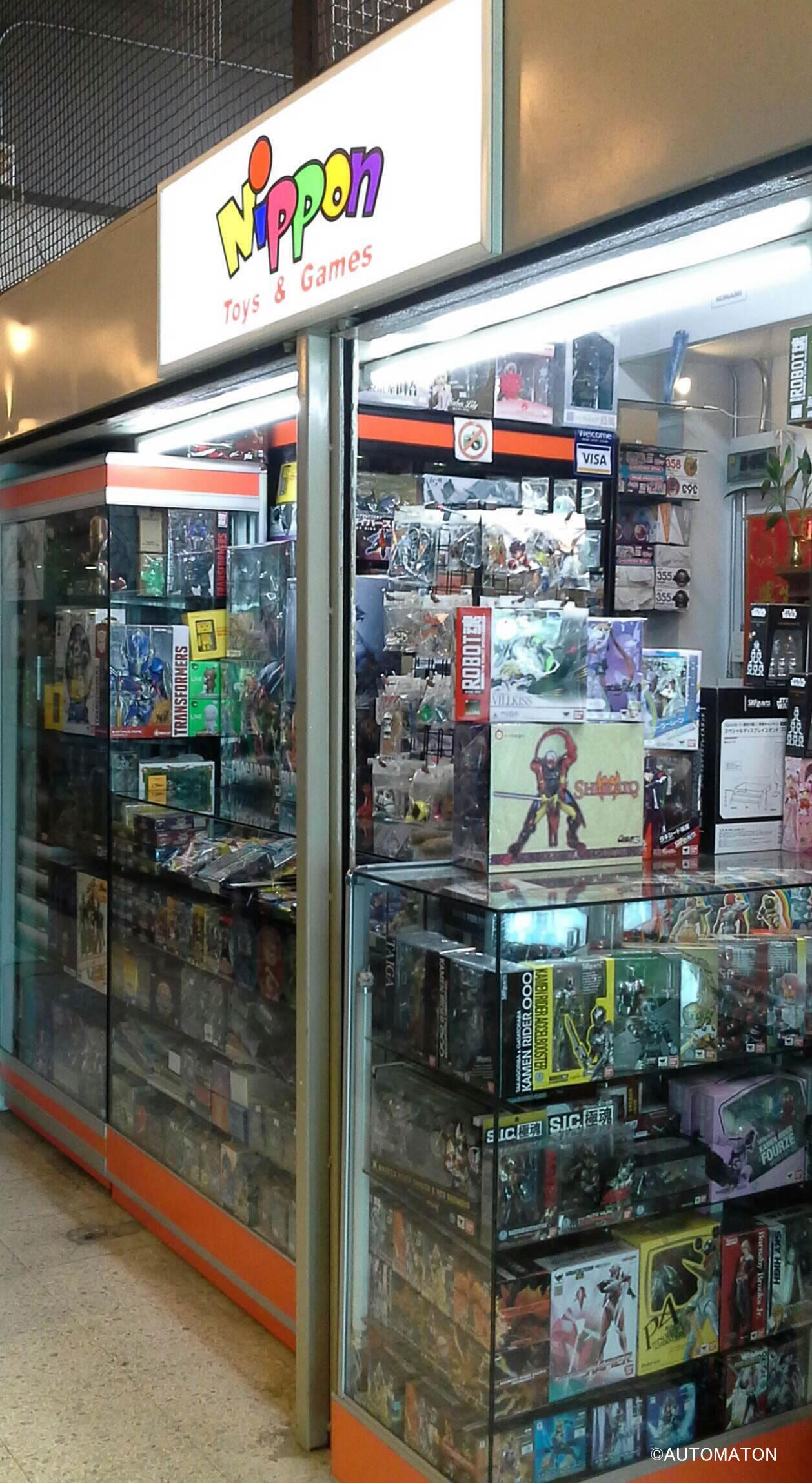 サパーンレック内の日本製玩具専門店。輸入品であることがセールスポイントだが、香港製の偽物も混じっている