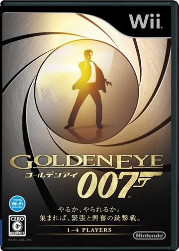2011年に発売されたリメイク版。任天堂ではなく版権を持っているアクティビジョン・ブリザードが主導となって開発された。