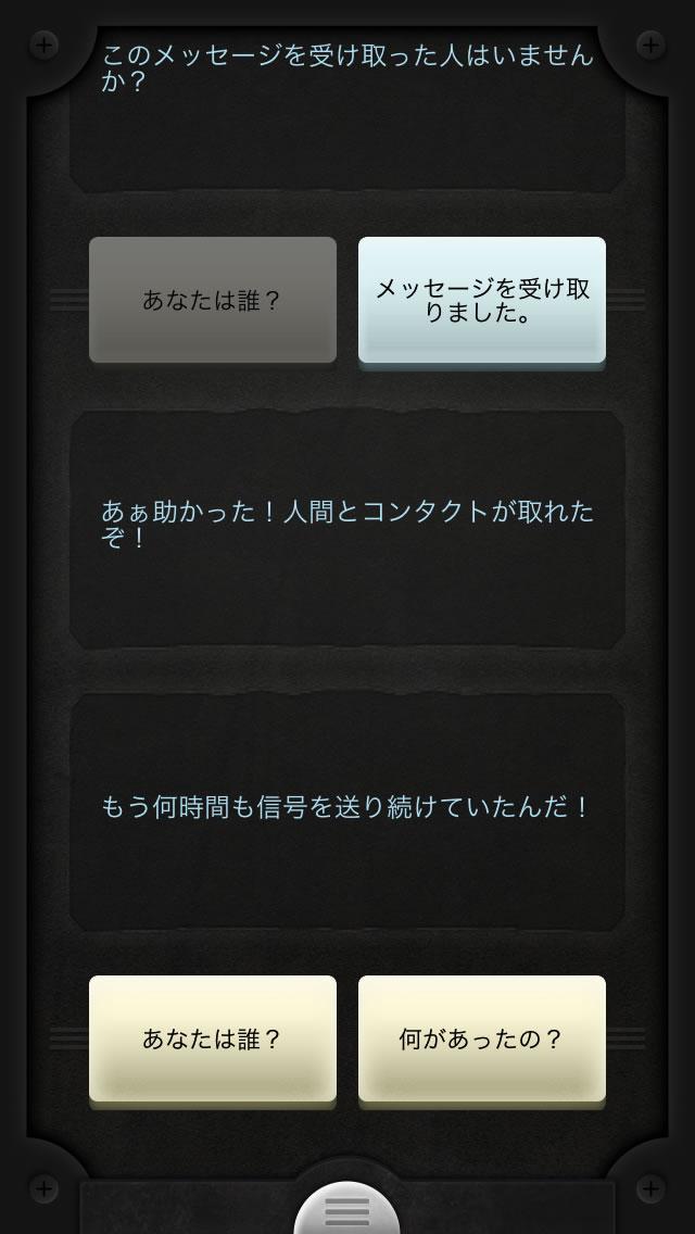 game-award-2015-yamaguchi-001