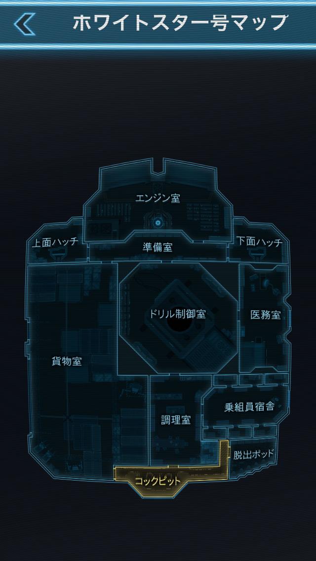『Lifeline:サイレント・ナイト』では船内マップ機能が新しく追加されており、タイラーが今いる場所を即座に表示してくれる。筆者のプレイ環境では表示が機能していないこともあり、雰囲気作り以上の機能ではないと感じた。