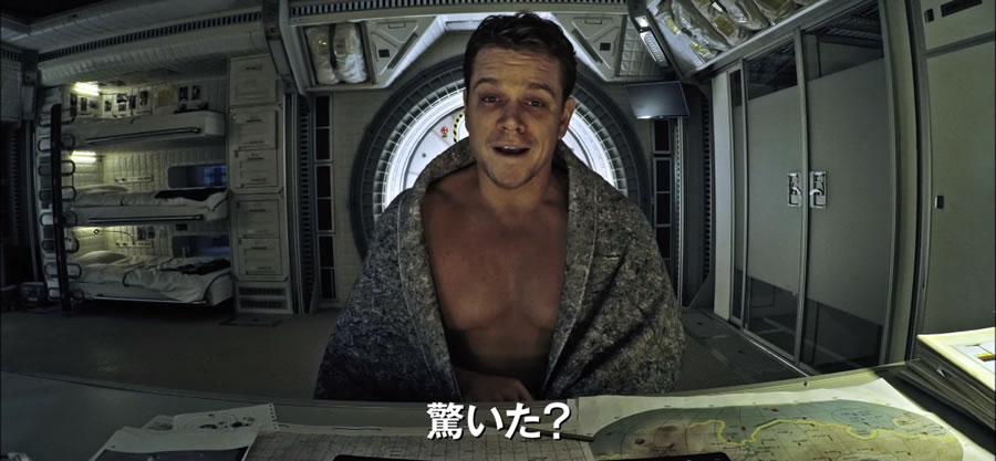 YouTube「20世紀フォックス映画 公式チャンネル」映画「オデッセイ」予告Eより。