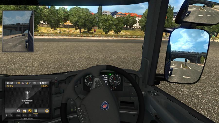 american-truck-simulator-first-impression-004