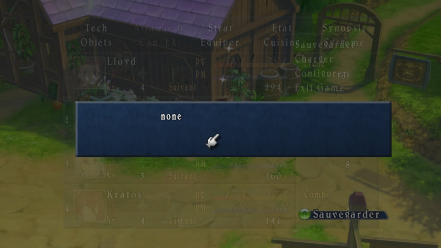 画像出展: NeoGAF フォントが崩れており、正しく文字が表示されていない。