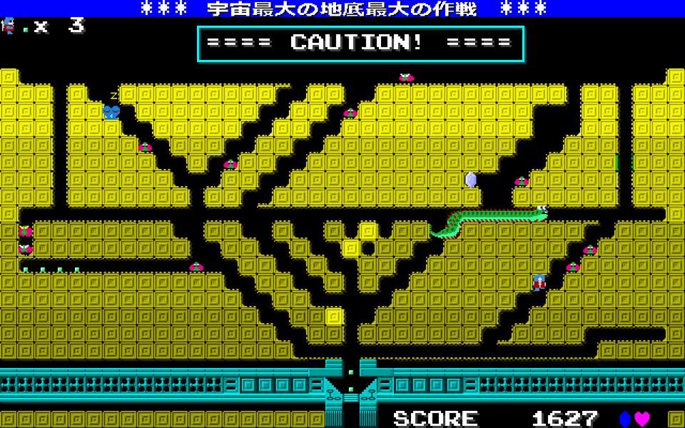 スペシャルモードにもヘビは存在しているのだが、その立ち位置はなんとプレイヤーキャラのペット! 縦横無尽に地中を這い、敵をパクパクと食べてくれるという頼もしい存在。