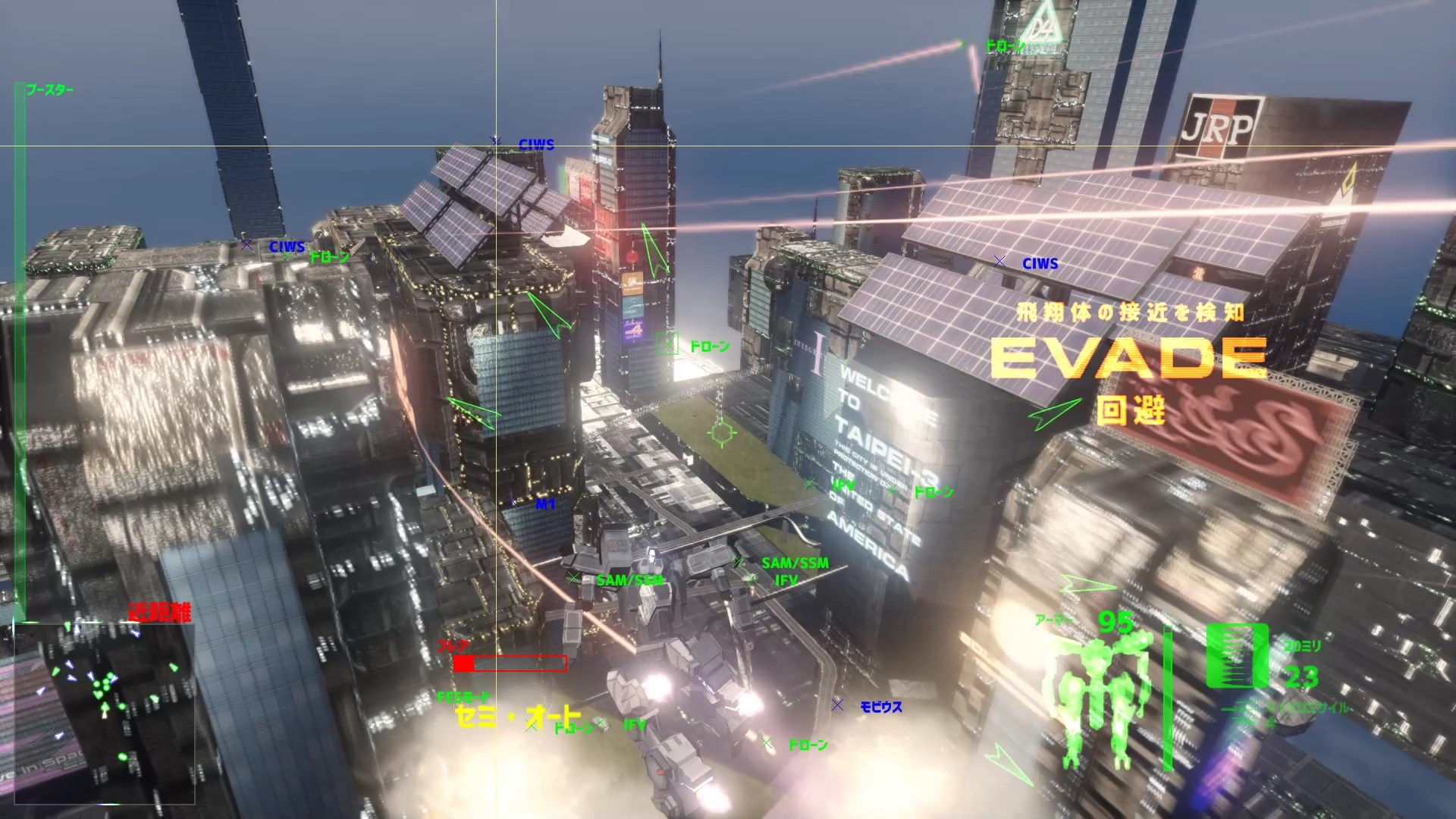 地上に近いと視界を遮るビルなどが多く、バトルフレームの操縦が重視される。