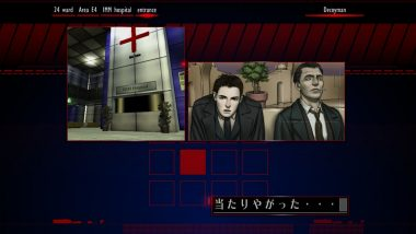 siver-case-director-goichi-suda-interview-001