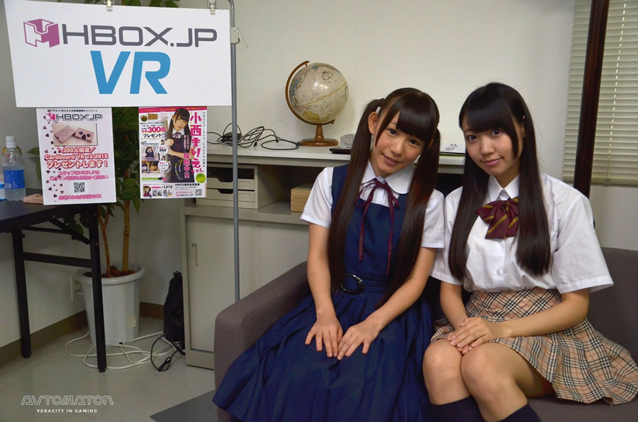 adult-vr-expo-2016-report-011