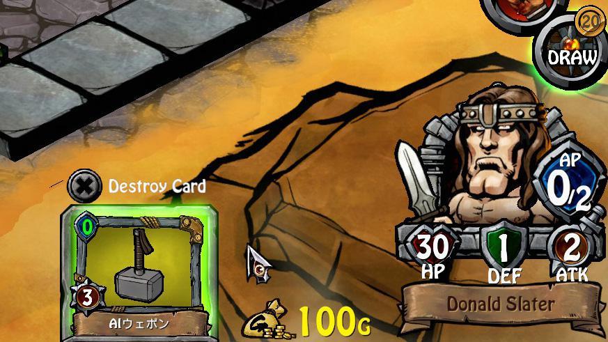 装備枠(左下)に使用したカードはコストを先払いした状態になり、任意のターンに効果を発動できる。コンボやカードのキープなど用途が広い。画像のカードは装備中の特殊能力で、プレイヤーの攻撃力をあげる。