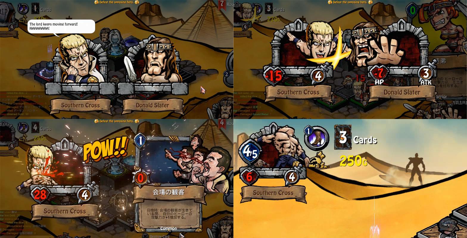 キャラクターとミニオンには通常時(左上)と被ダメージ時(左下)のイラストがある。さらに、キャラクターには攻撃時(右上)とカード使用時(右下)も。止め絵を動かす程度の演出とはいえ、リアクションの表情があるのは嬉しい。
