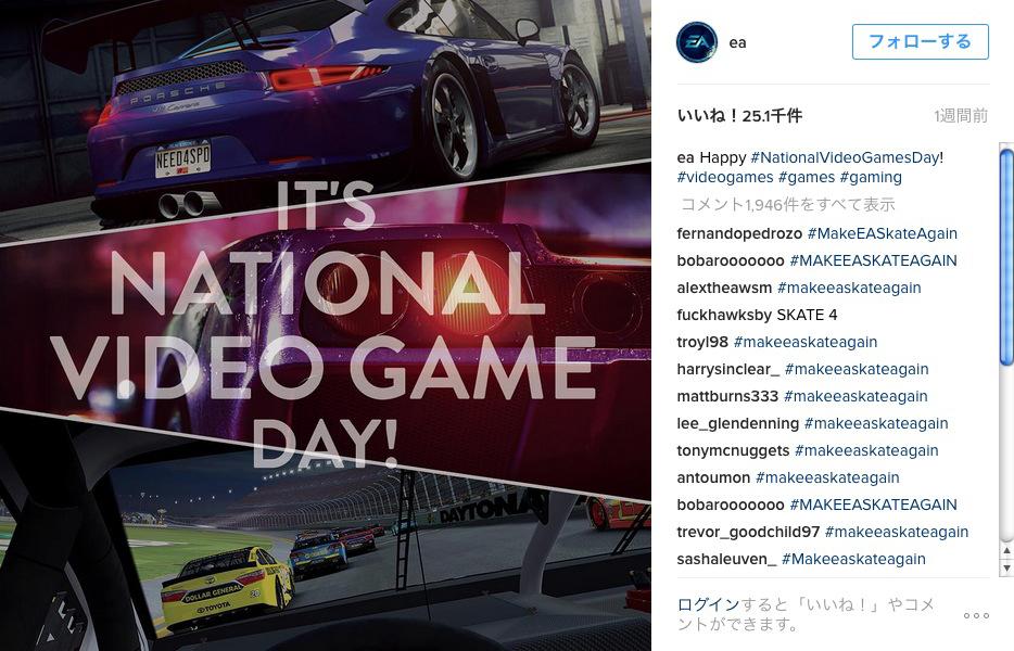 EA公式Instagramのコメント欄にファンが殺到