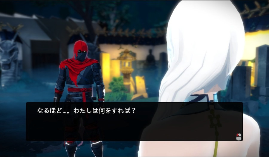 aragami-sneaks-up-on-you-in-october-2016-002