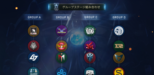画像出典:League of Legends Japan League