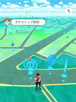 pokemon-go-plus-will-be-released-september-16-and-is-avaiable-in-apple-watch-002