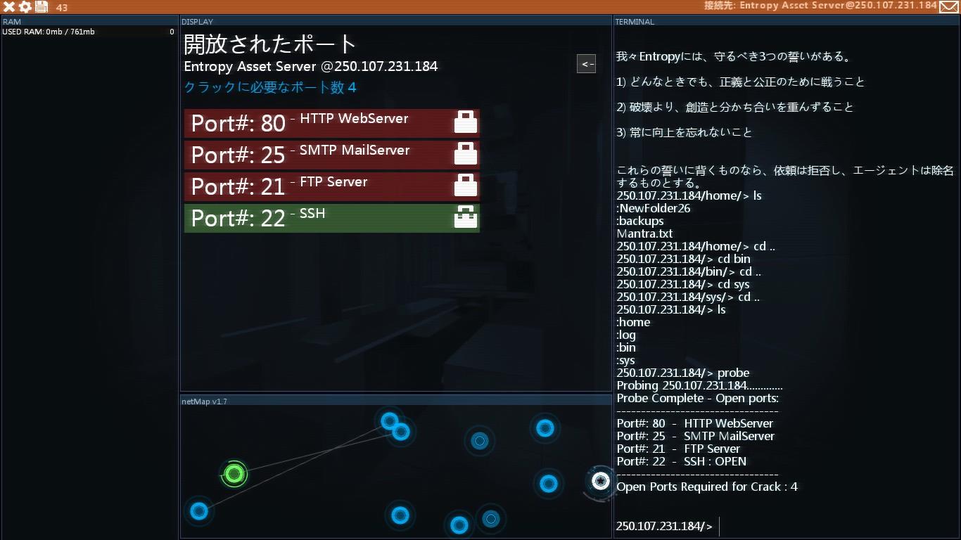 ng-52-tsukasa