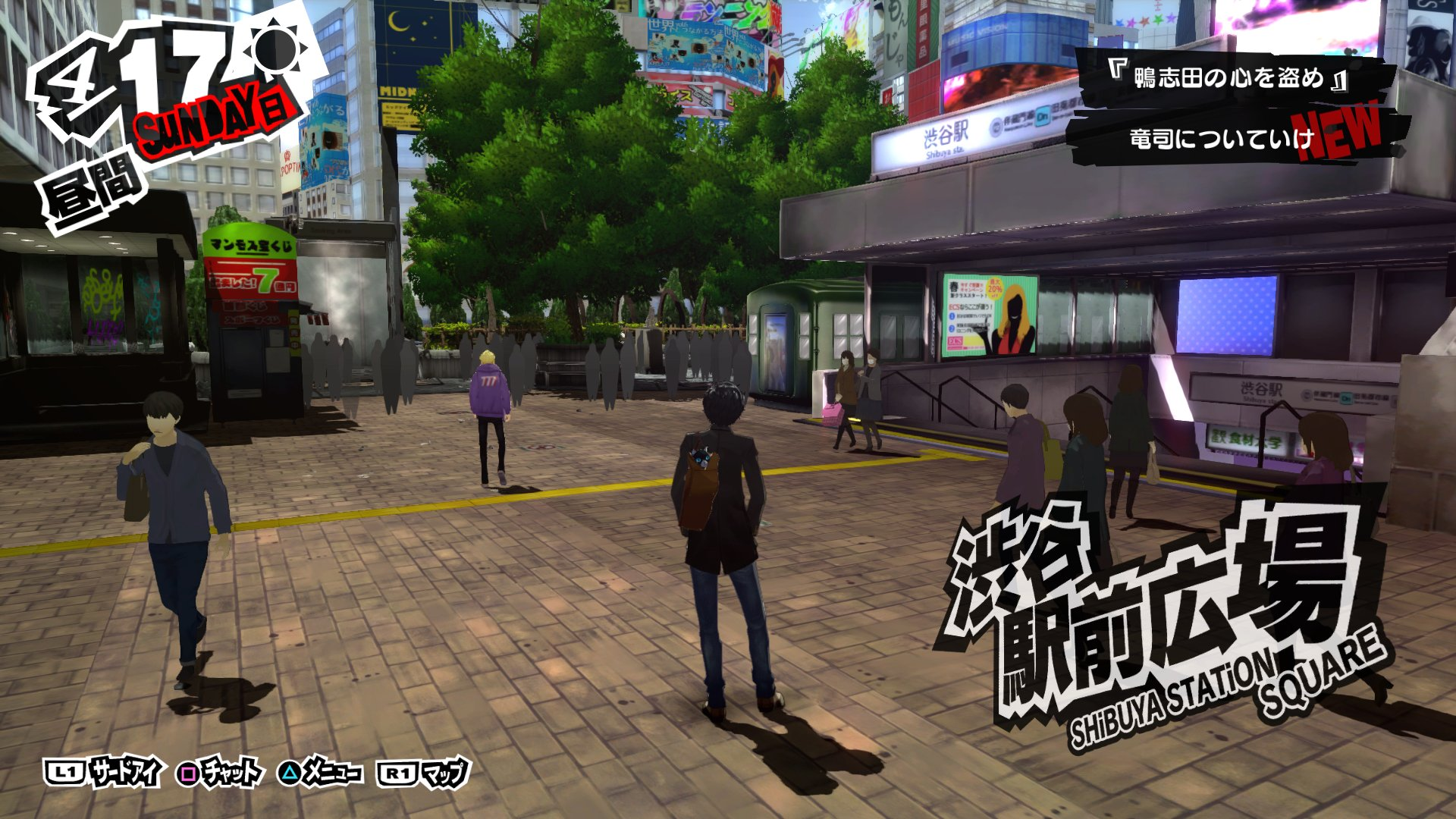 persona5-review-002