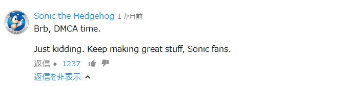 sonicofficial