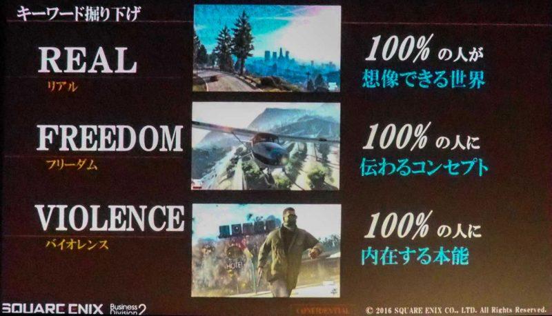 final-fantasy-xv-director-hajime-tabata-cedec-kyushu-2016-002