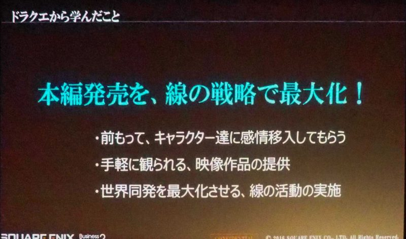 final-fantasy-xv-director-hajime-tabata-cedec-kyushu-2016-006
