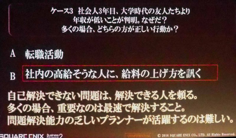 final-fantasy-xv-director-hajime-tabata-cedec-kyushu-2016-010
