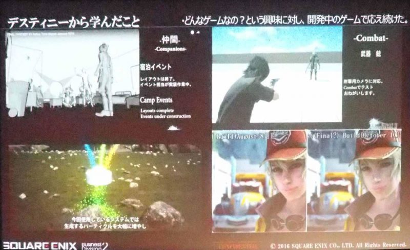 final-fantasy-xv-director-hajime-tabata-cedec-kyushu-2016-014