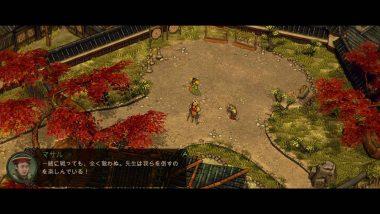 どこか中国人風のキャラクターも。