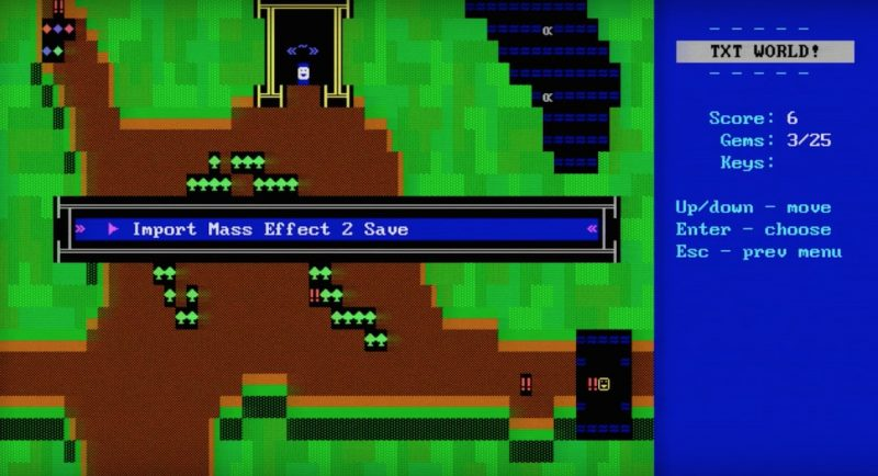 『Mass Effect 2』のセーブデータをインポートすることで作動する仕掛けも。Image Credit: NitroRad