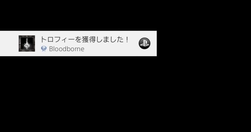 Bloodborne® The Old Hunters Edition_20161205231845