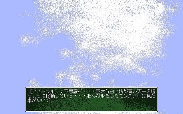 『ワーズ・ワース』