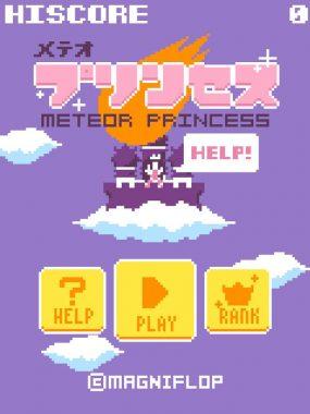 前作であるメテオプリンセスは飛び降りるお姫様を操作するモバイルゲーム。(現在は配信停止中)
