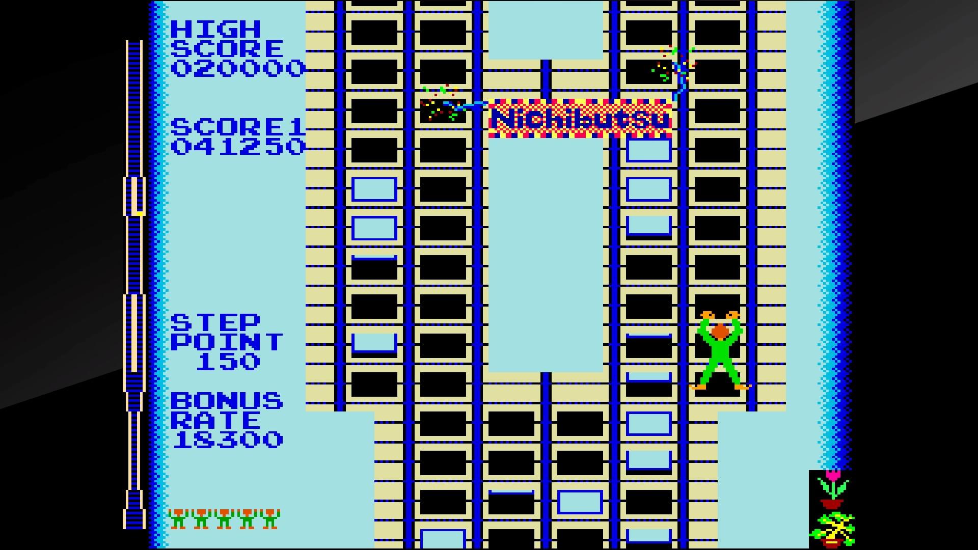 途中、ビルが分岐したり、大きい障害物が落ちてきたり、鳥が糞を落していくなどさまざまなお邪魔要素が出現する