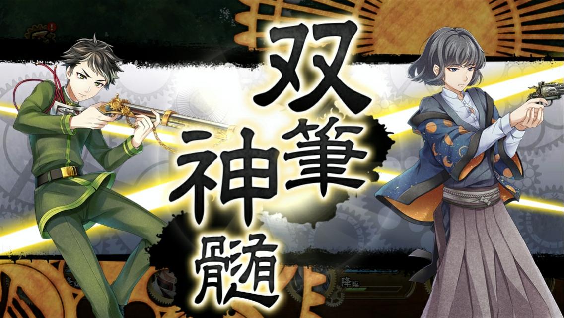 萩原朔太郎と三好達治の協力技。泣ける。作中に登場する詩人の武器がたいてい銃なのは、詩が言葉の弾丸だからだろう。