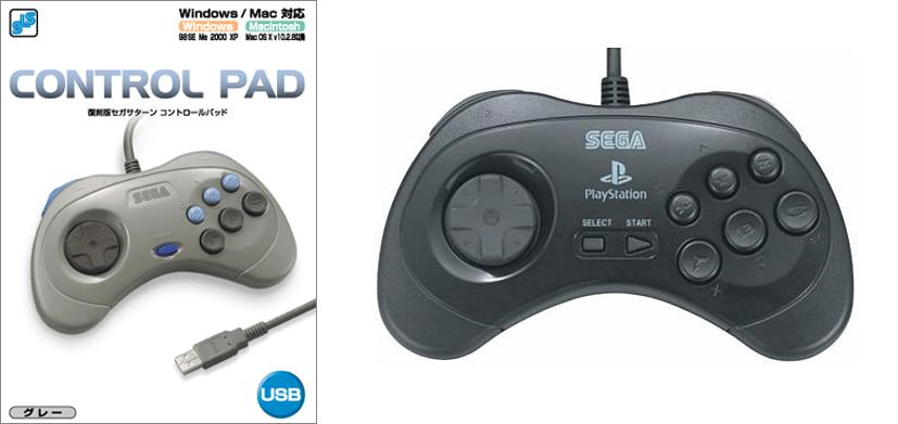 互換 機 サターン セガ PS1とセガサターンソフトに対応した互換機「Polymega」が登場