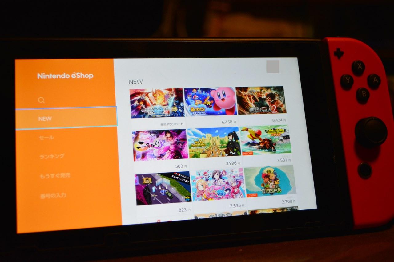 Nintendo announced an upgrade of the