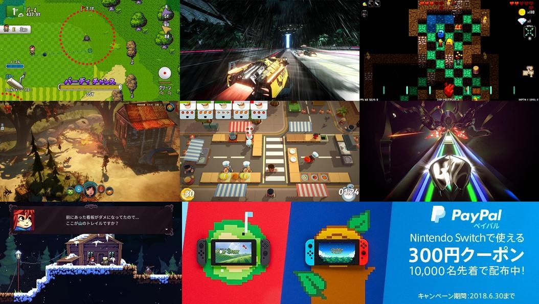Nintendo Switchでオススメしたい、インディーゲーム7選。それぞれの開発者にSwitch版のこだわりやその後の反響も聞いた | AUTOMATON